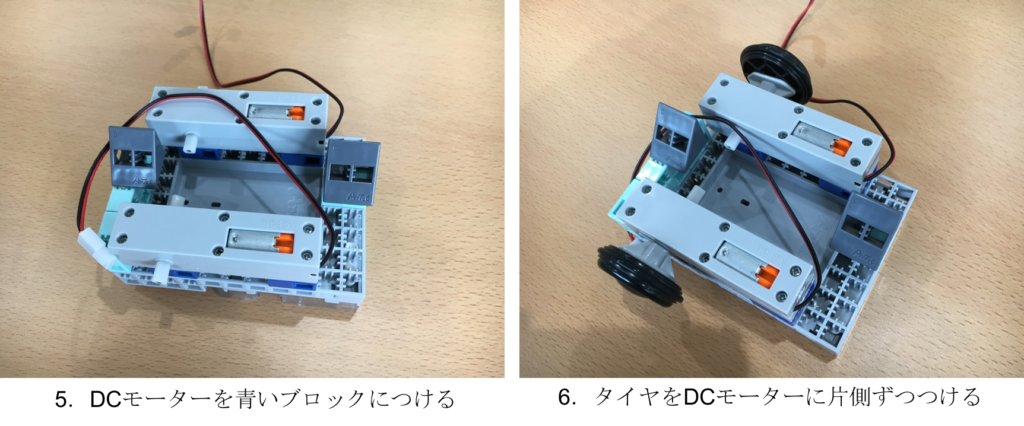 scratch-robot4-3