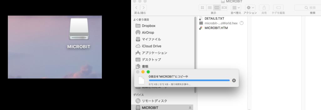 ファイルの書き込み